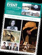 civic_magazine