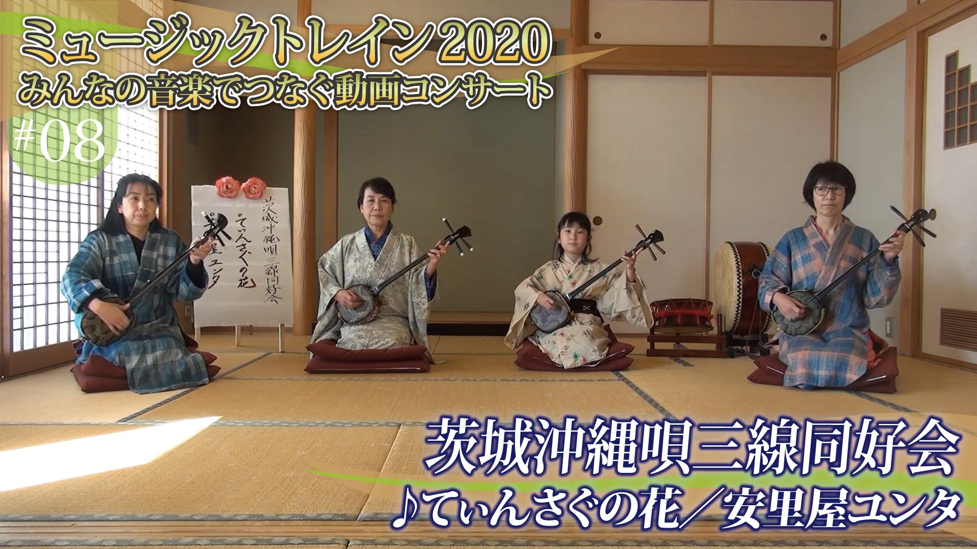サムネ_#08_Okinawa