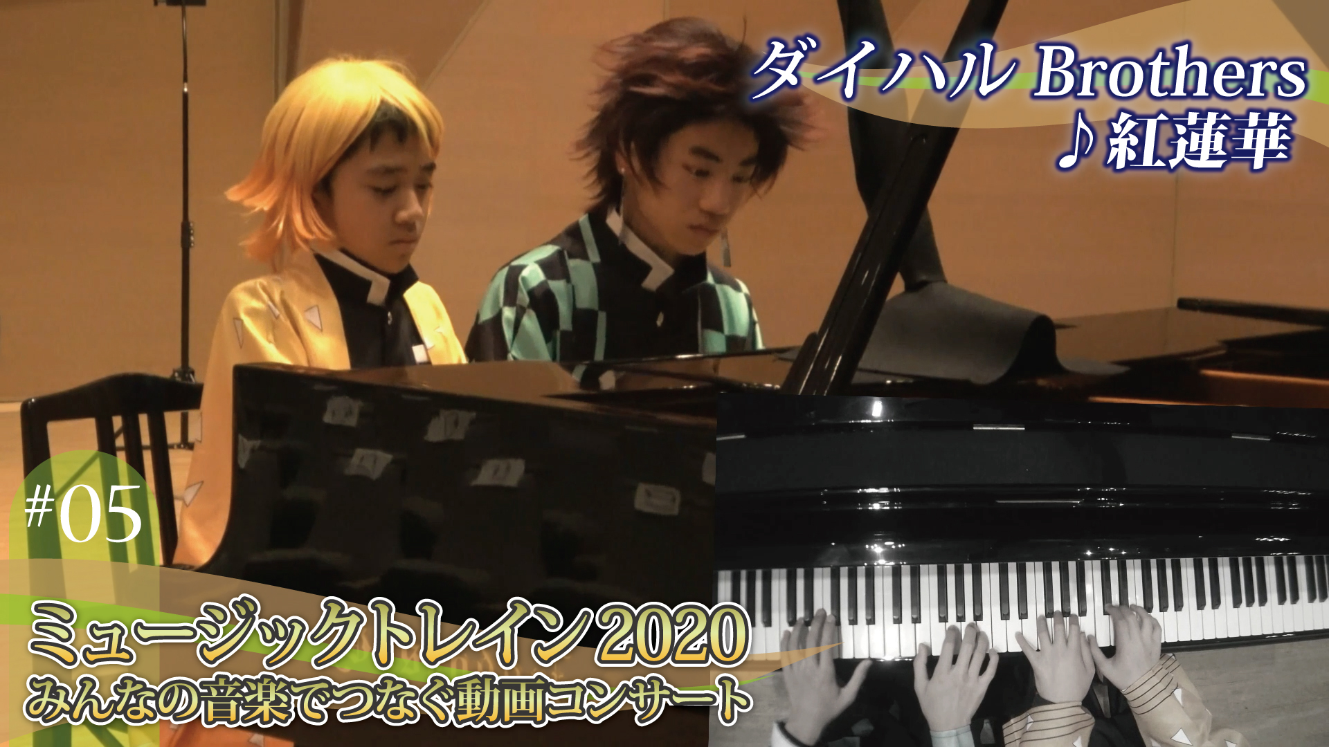 #05_Daiharu