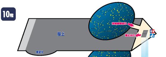 floormap10