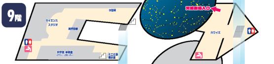floormap09