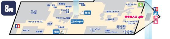 floormap08