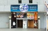 1F_科学館天球劇場入口